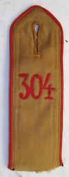 HITLER YOUTH SHOULDER BOARD