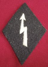 WWII GERMAN SS SIGNAL TRADE PATCH