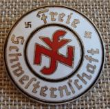 WWII GERMAN NSV NURSE'S BROOCH