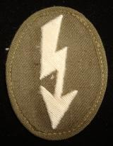 WWII GERMAN TROPICAL INFANTRY SIGNAL BLITZ
