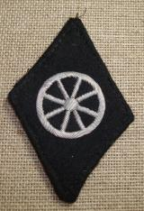 WWII German SS Motorized Personnel sleeve diamond