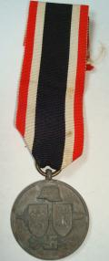 WWII SPANISH BLUE DIVISION MEDAL