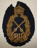 WW1 1911 Prussian army marksmanship badge