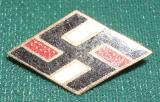 WWII GERMAN STUDENTS MEMBERSHIP LAPEL PIN