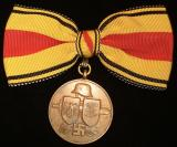 WWII GERMAN BRAVERY AND COMMEMORATIVE MEDAL OF THE