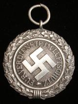 WWII GERMAN LUFTSCHUTZ MEDAL SECOND CLASS HEAVY VE