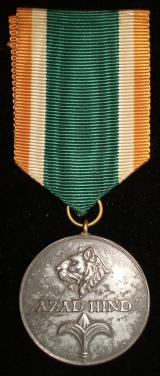 WWII GERMAN AZAD HIND MEDAL OF MERIT IN GOLD