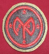WWII US 27th INFANTRY PATCH GREENBACK