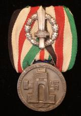 WWII GERMAN / ITALIAN MEDAL BAR