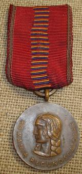WWII GERMAN ROMANIAN ANTI-COMMUNIST MEDAL